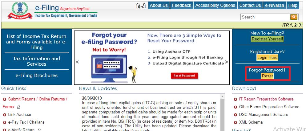 Forget Password? Reset