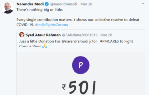 Contribute to the PM-CARES Fund